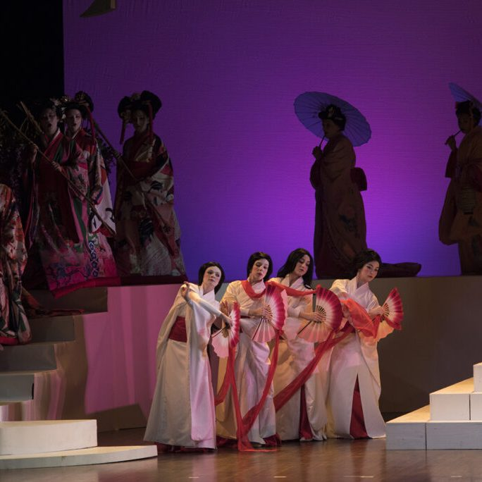 Madame Butterfly Supers
